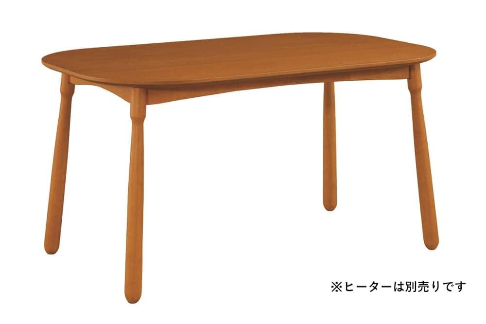 ダイニングこたつテーブル ステルスリンク135×80テーブル:《ダイニングこたつテーブル ステルスリンク135》