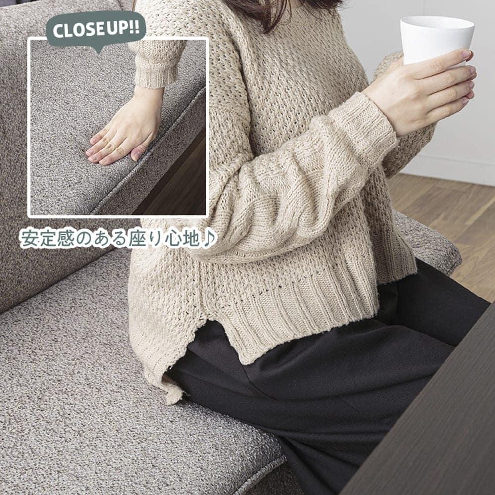:安定感のある座り心地