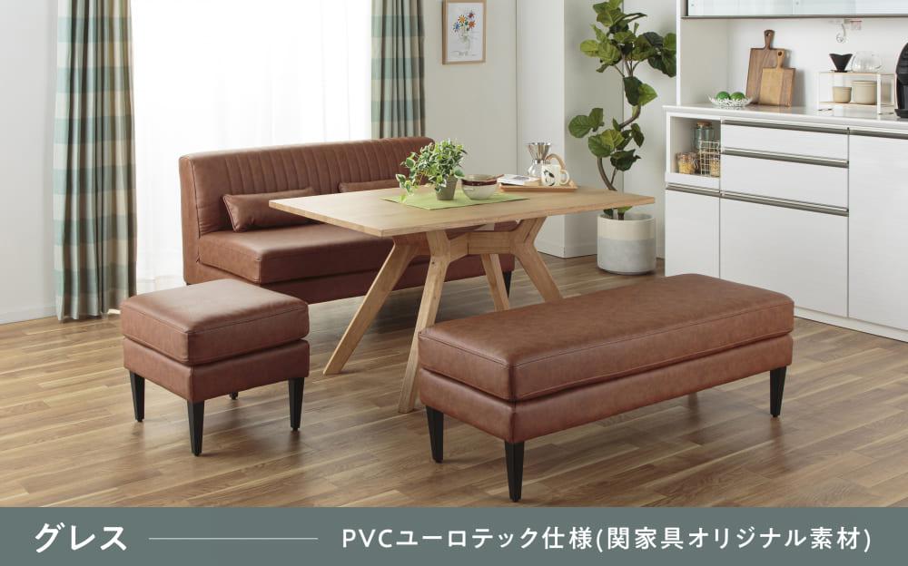 :PVCユーロテック仕様