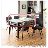 ダイニングテーブル ロータス 幅150天板GY/4本脚タイプ