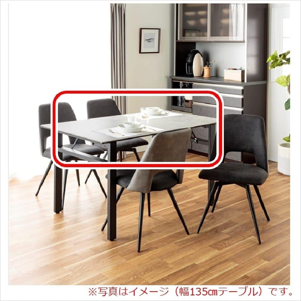 ダイニングテーブル ロータス 幅150天板GY/4本脚タイプ:天板には非常に強度のあるセラミック素材を採用