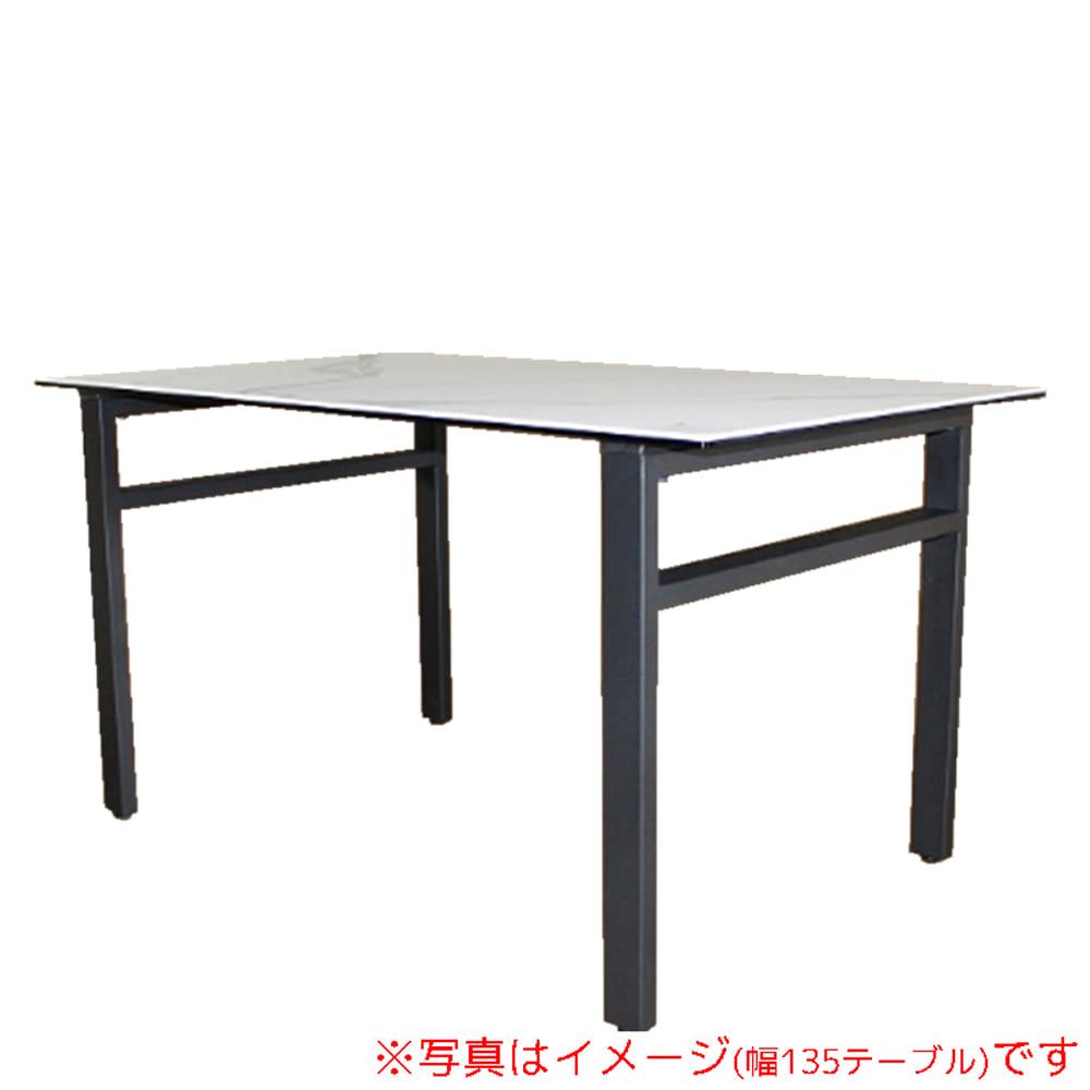 ダイニングテーブル ロータス 幅150天板WH/4本脚タイプ:天板には非常に強度のあるセラミック素材を採用