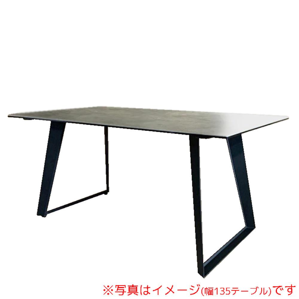 ダイニングテーブル ロータス 幅135天板GY/2本脚タイプ:天板には非常に強度のあるセラミック素材を採用