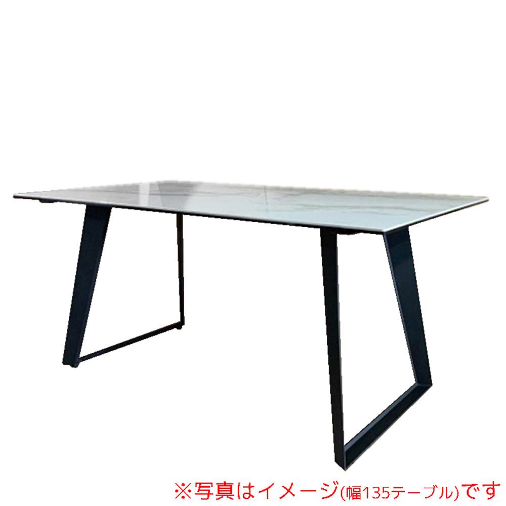 ダイニングテーブル ロータス 幅150天板WH/2本脚タイプ:天板には非常に強度のあるセラミック素材を採用