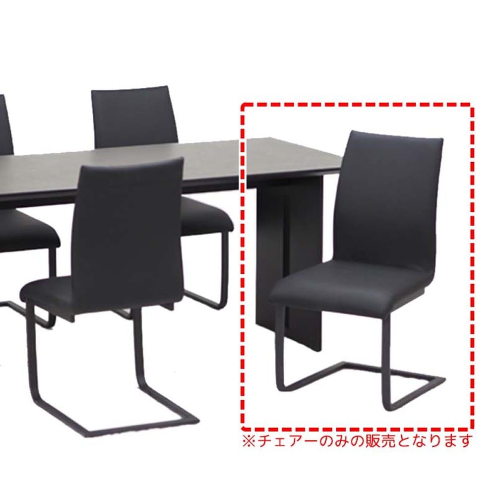 ダイニングチェアー アトランテ DC BK・BK:椅子はカンチレバー構造でクッション性の高い座り心地