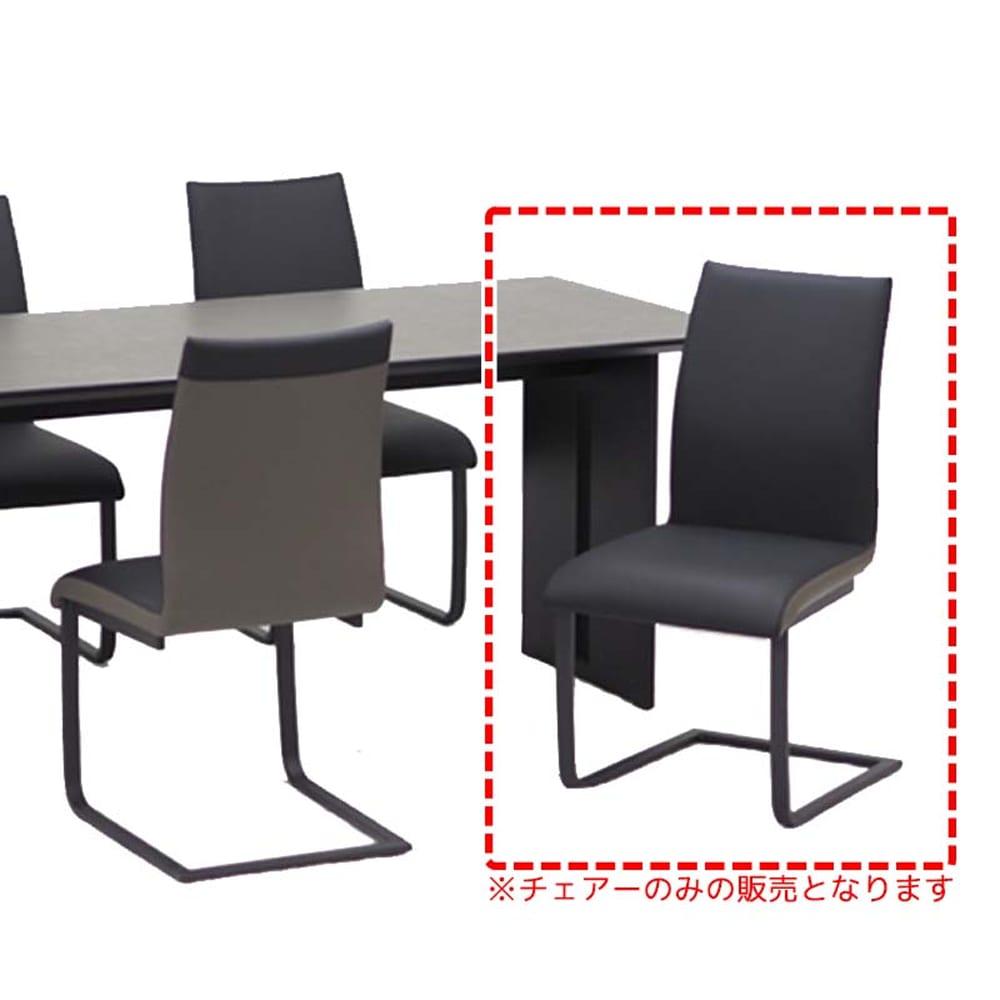 ダイニングチェアー アトランテ DC BK・トープ:椅子はカンチレバー構造でクッション性の高い座り心地