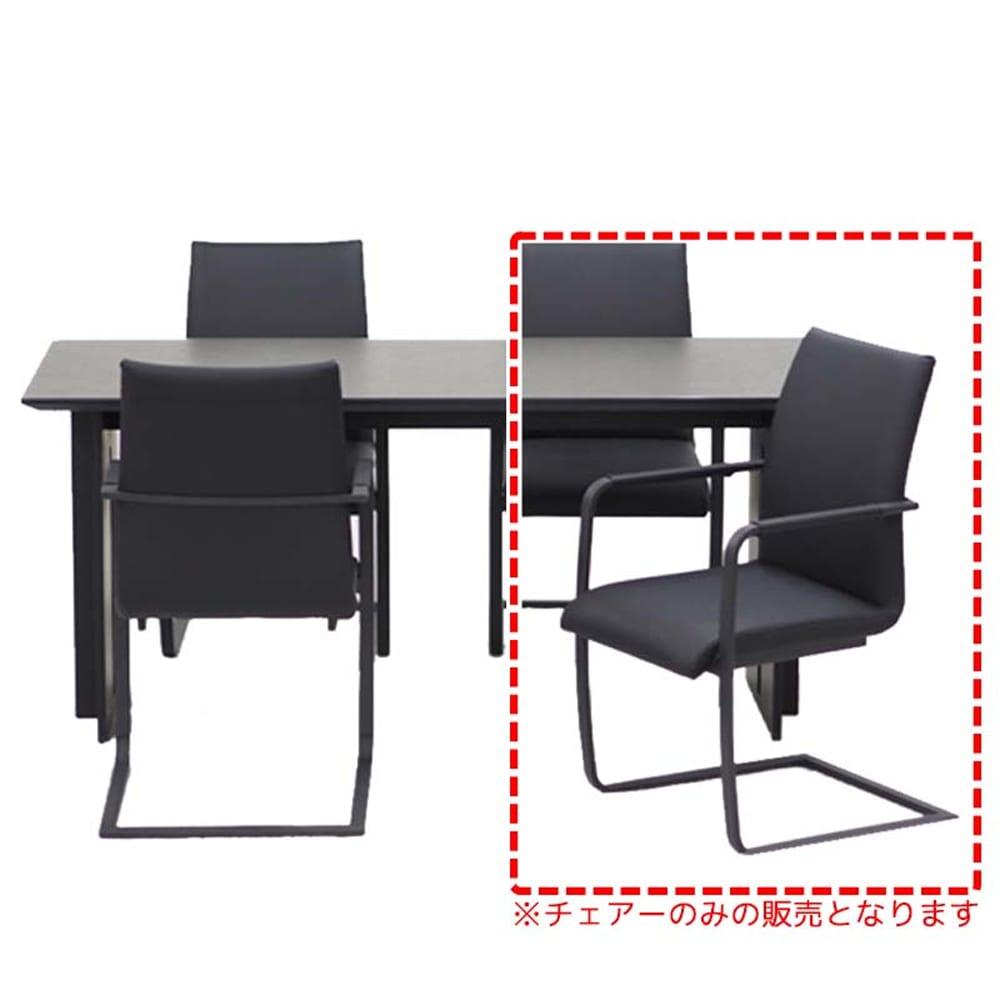 ダイニングチェアー アトランテ ADC BK・BK:椅子はカンチレバー構造でクッション性の高い座り心地