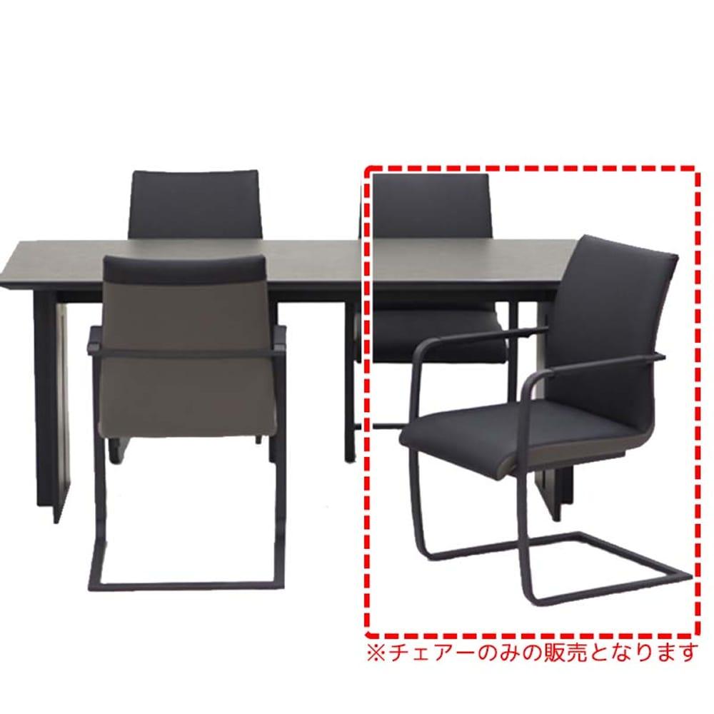 ダイニングチェアー アトランテ ADC BK・トープ:椅子はカンチレバー構造でクッション性の高い座り心地