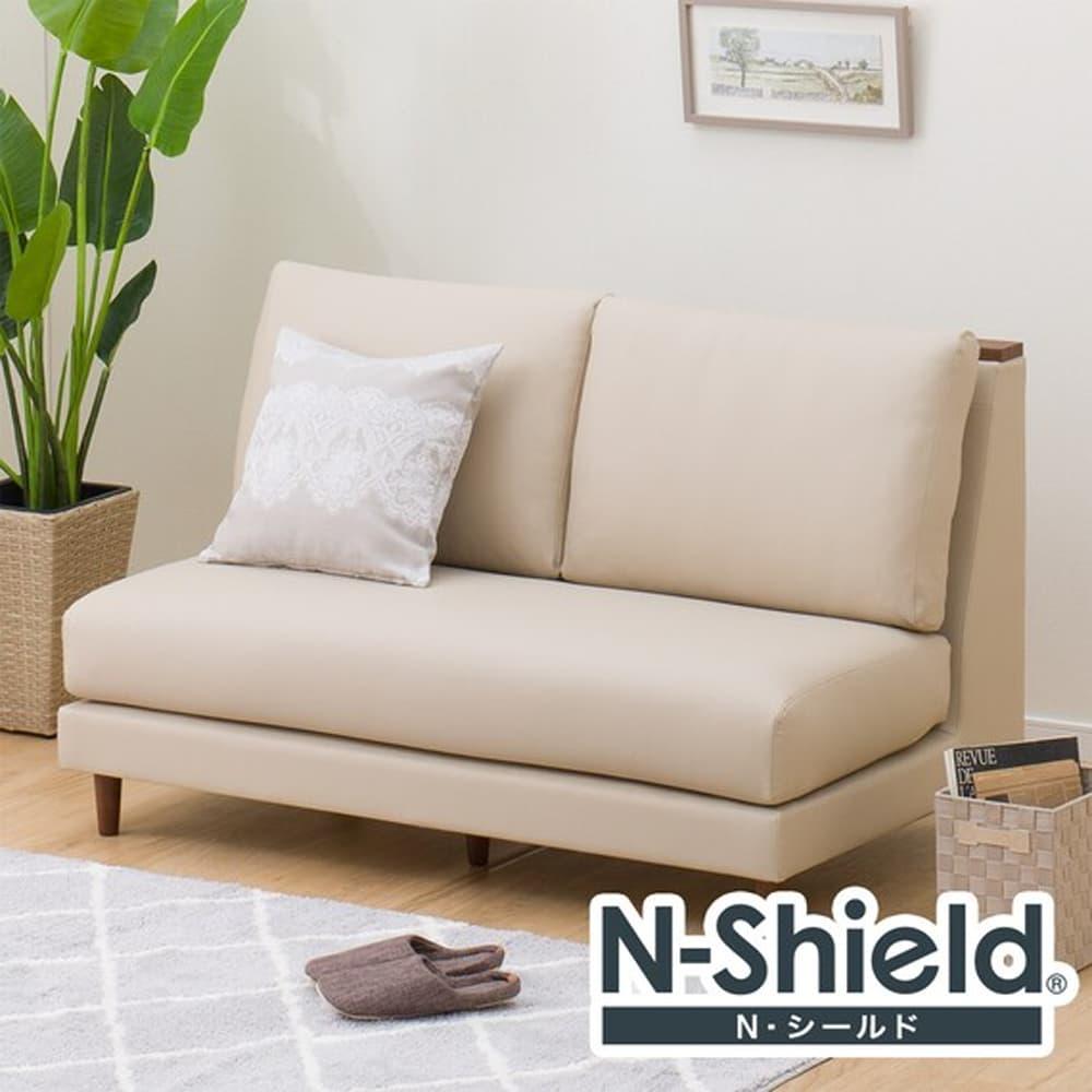 【ニトリ】 肘無2Pソファ LD1 Nシールド MBR/BE ミドルブラウン/ベージュ:どんなお部屋にも馴染みやすいシンプルデザイン。