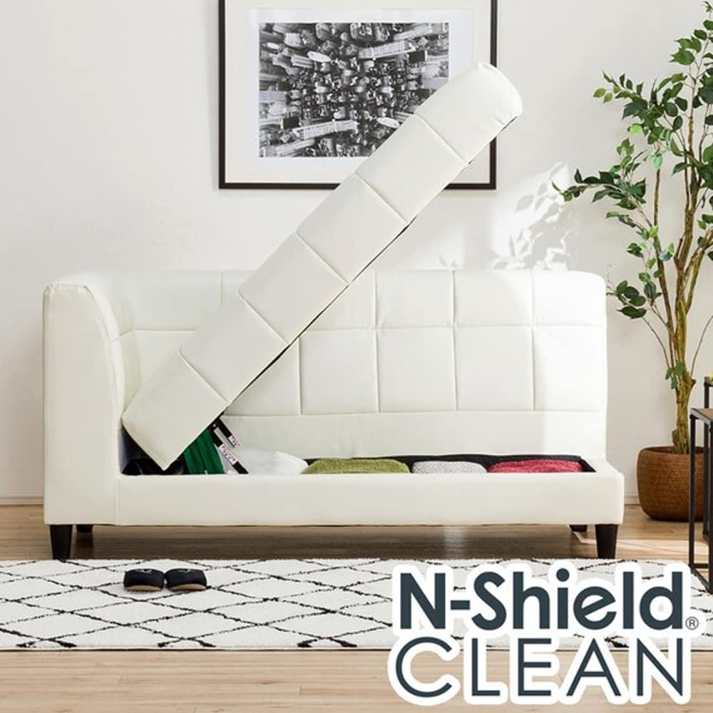 【ニトリ】 リビングダイニングソファ 収納付き右カウチソファ NSクリーン ボックス ホワイト:脚は脱着可能でロータイプソファとして使用できます。