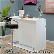 【ニトリ】 バーカウンター マルチ2 120BC WH ホワイト