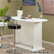 【ニトリ】 バーカウンター パース 135 ホワイト