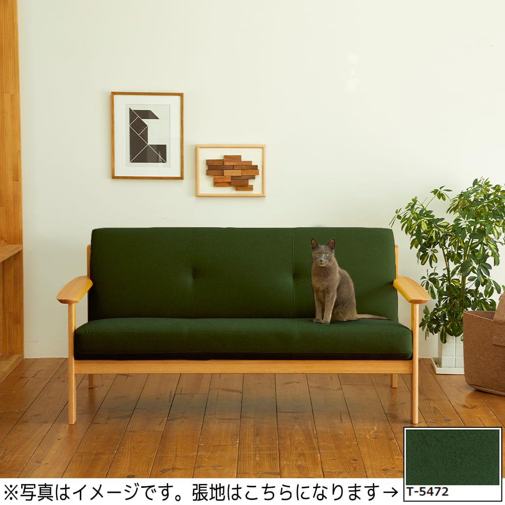 3人掛ソファーオークタウンW13103なU52(ラスティックオーク色):◇木製フレームのコンパクトラムースソファ◇