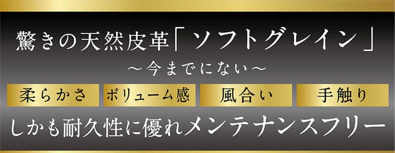 カリモク 3人掛けソファー ブルックス Z18753(ソフトグレイン(カーキ9110)/ウォールナット)
