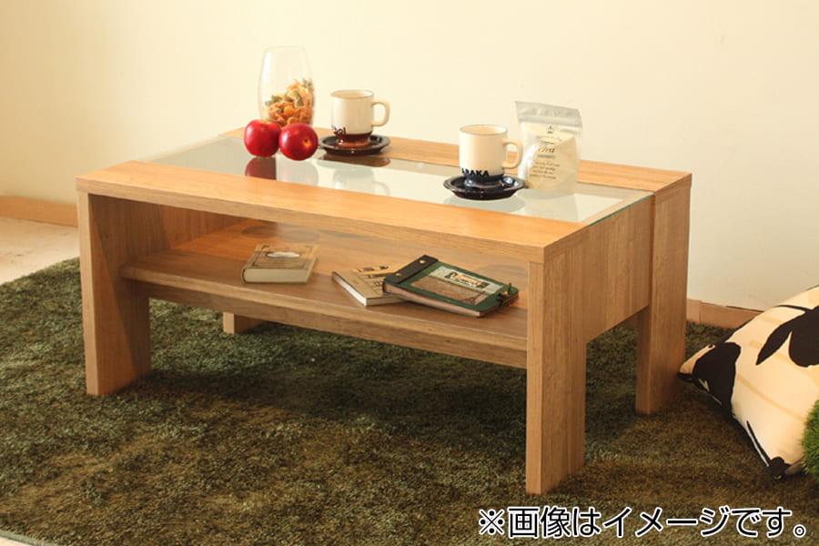 リビングテーブル  グロース ナチュラルNA:リビングテーブル