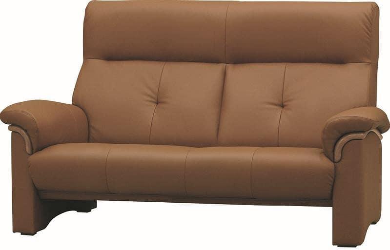 2人掛ソファー L−2000 皮革�bP050:《快適な座り心地のコンパクトハイバックソファー》