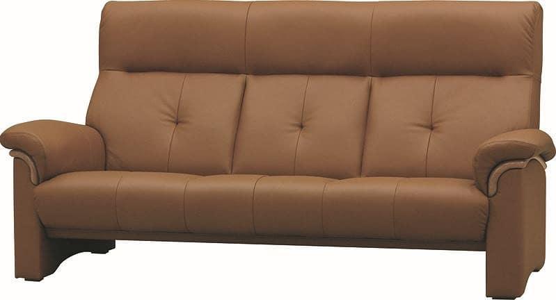 3人掛ソファー S−2000 皮革�bP050:《快適な座り心地のコンパクトハイバックソファー》