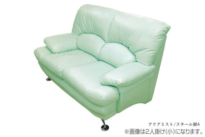 2人掛けソファー(小) シフォンW140 スチール脚A(SV) (ベージュ)