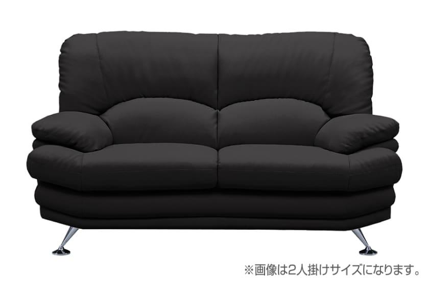 2人掛けソファー(小) シフォンW140 スチール脚A(SV) (ブラック):自分好みにカスタムできるカジュアルソファー