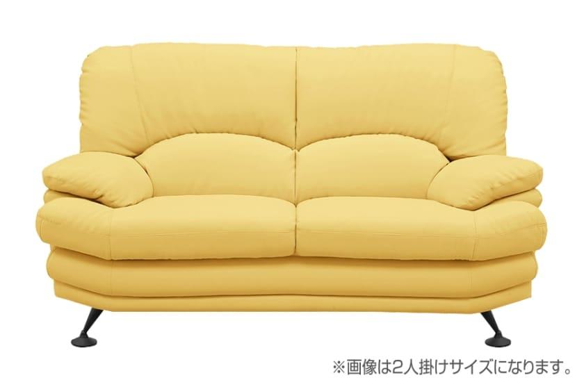 2人掛けソファー(小) シフォンW140 スチール脚B(BK) (イエロー)