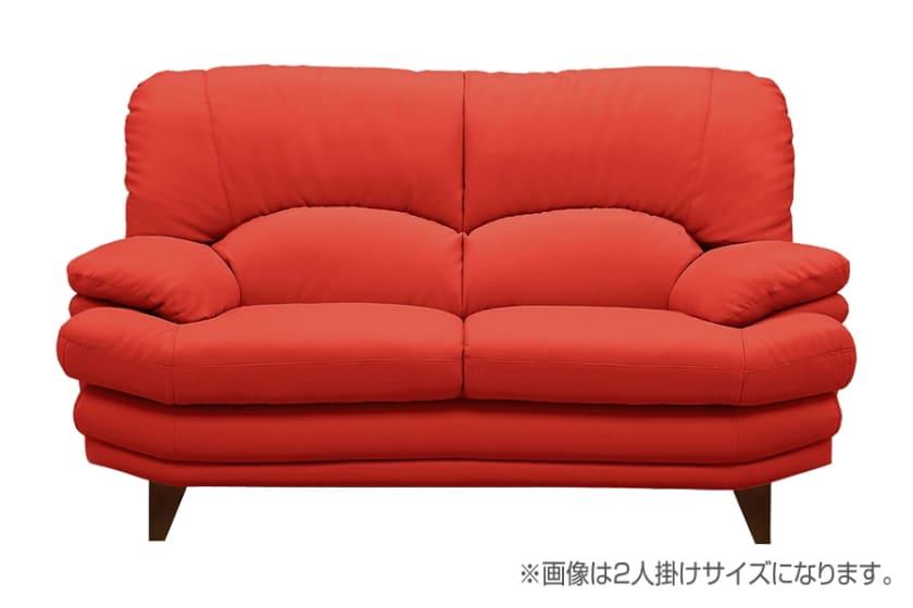2人掛けソファー(小) シフォンW140 木脚(角)BR (レッド)
