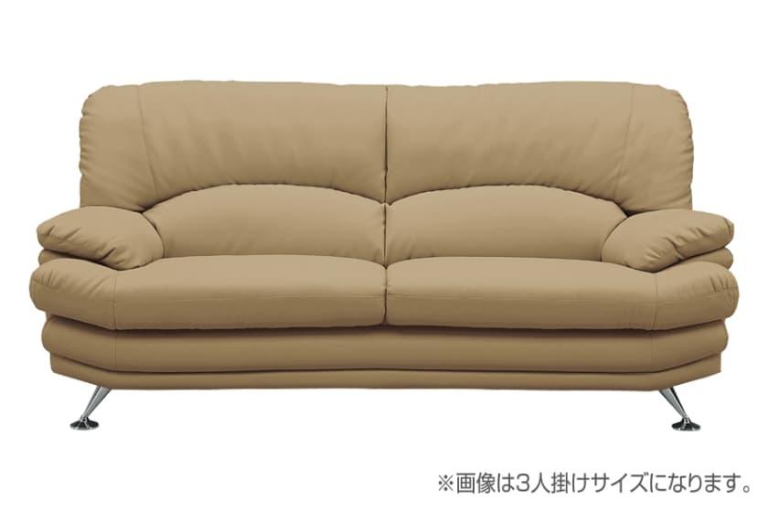 3人掛けソファー(小) シフォンW175 スチール脚A(SV) (ベージュ):自分好みにカスタムできるカジュアルソファー