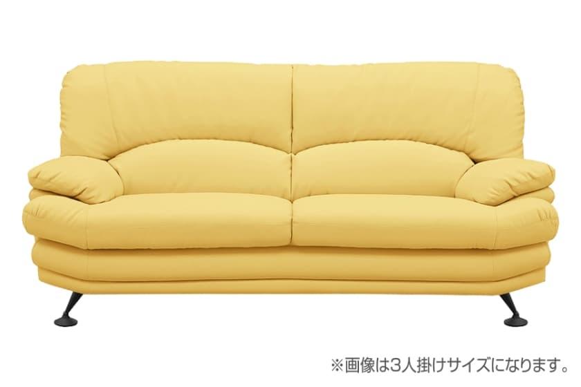 3人掛けソファー(小) シフォンW175 スチール脚B(BK) (イエロー)
