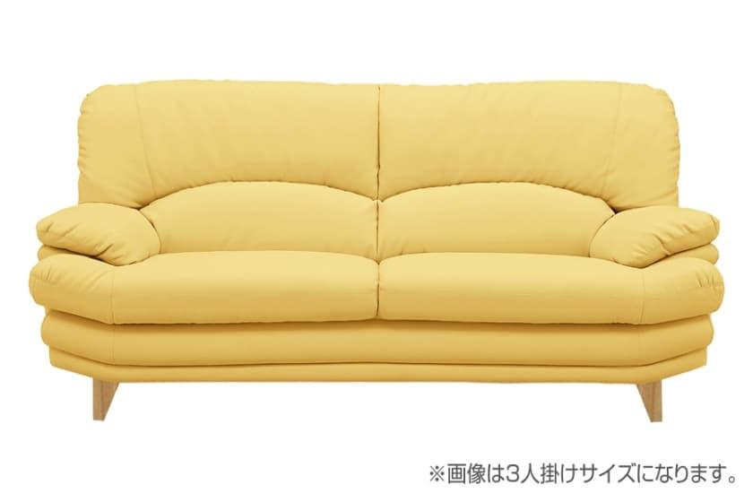 3人掛けソファー(小) シフォンW175 木脚(角)NA (イエロー)