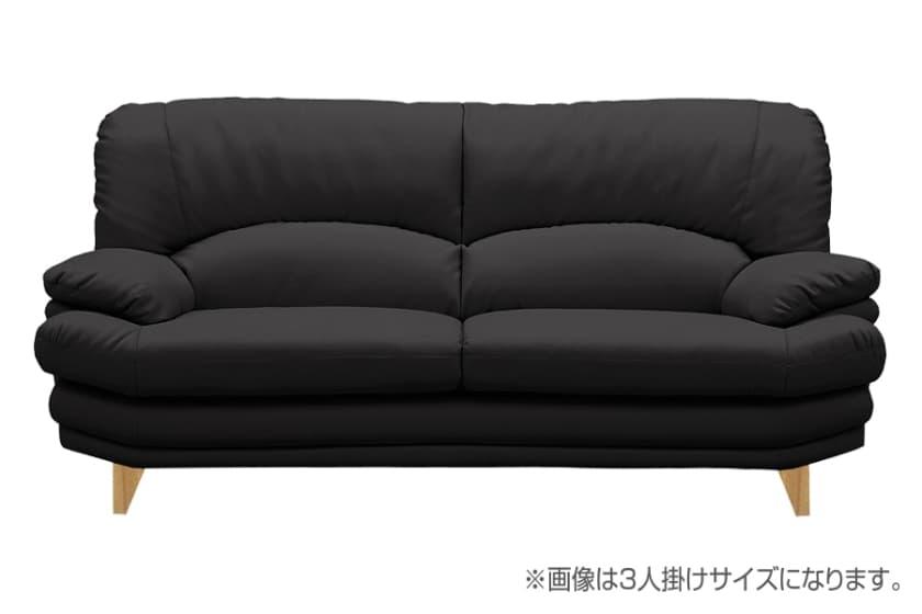 3人掛けソファー(小) シフォンW175 木脚(角)NA (ブラック):自分好みにカスタムできるカジュアルソファー