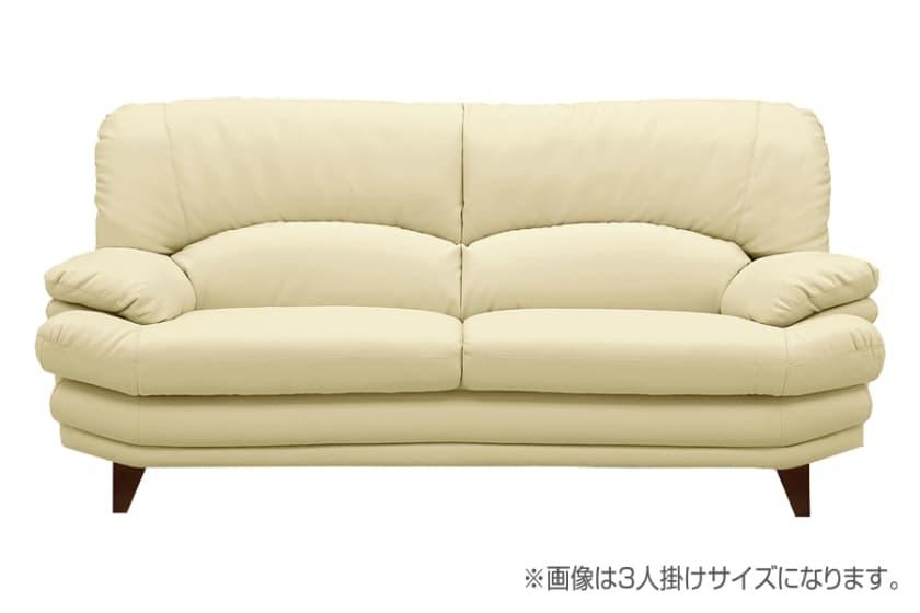 3人掛けソファー(小) シフォンW175 木脚(角)BR (アイボリー)