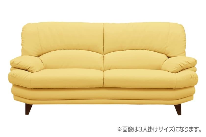 3人掛けソファー(小) シフォンW175 木脚(角)BR (イエロー)