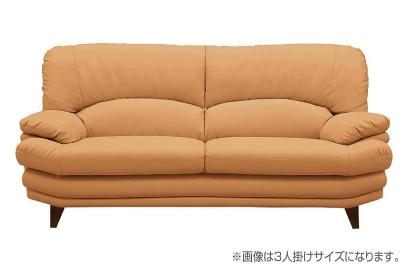 3人掛けソファー(小) シフォンW175 木脚(角)BR (ブラウン)