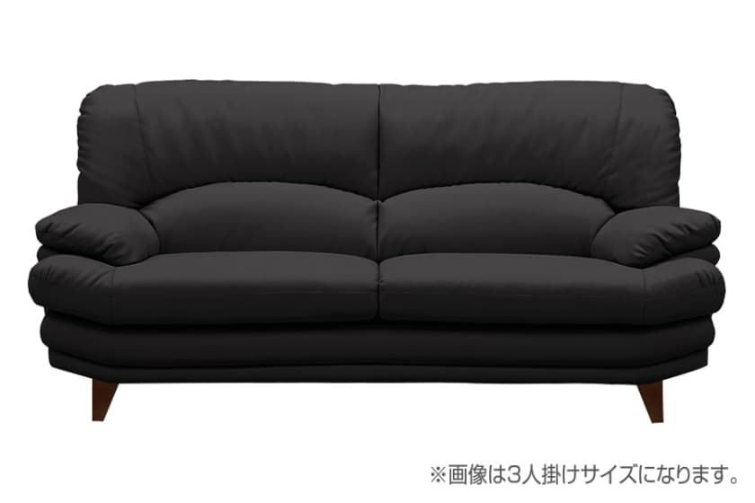 3人掛けソファー(小) シフォンW175 木脚(角)BR (ブラック)