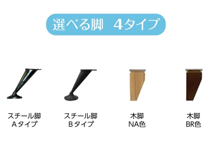 3人掛けソファー シフォンW185 スチール脚A(SV) (ブラック)