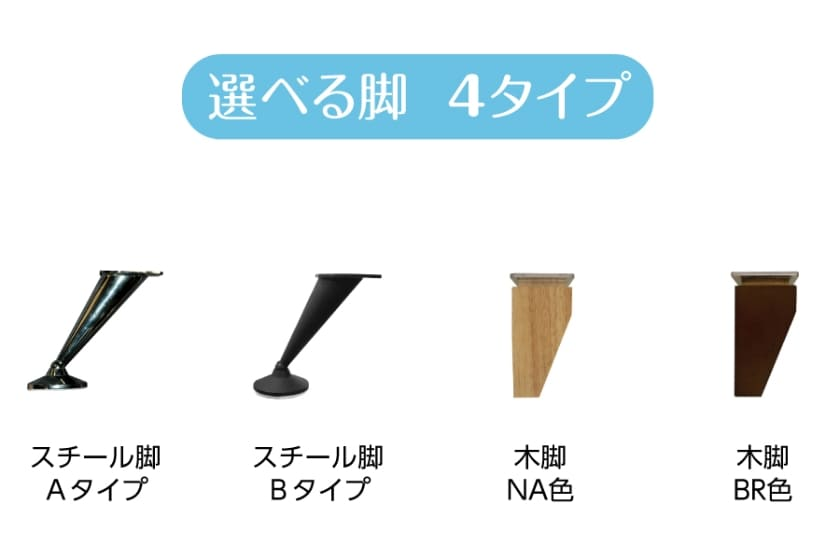 スツール シフォン 木脚(角)NA (アクアミスト)