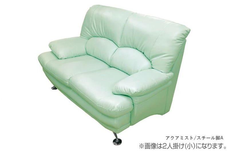 2人掛けソファー(小) シフォンW140 スチール脚A(SV)ミルクホワイト