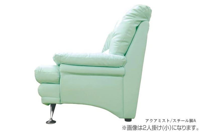 2人掛けソファー(小) シフォンW140 木脚(角)NAミルクホワイト