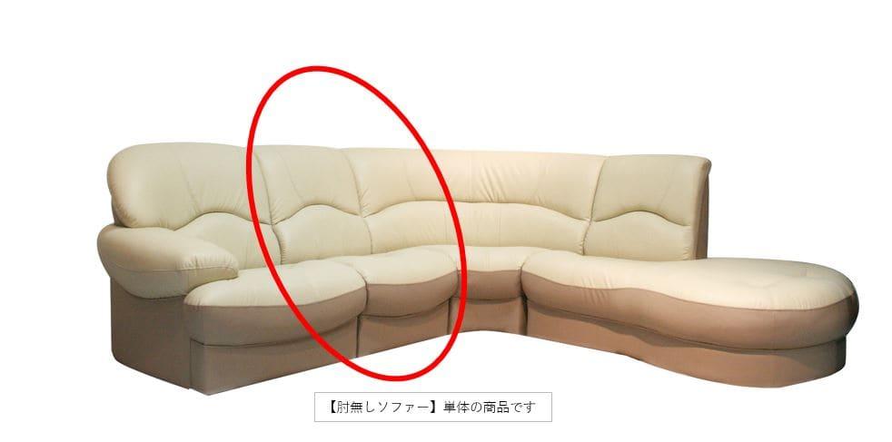 肘無しソファー ソフティ�V (上部:アイボリー/下部:ベージュ):【肘無しソファー】単体の商品です