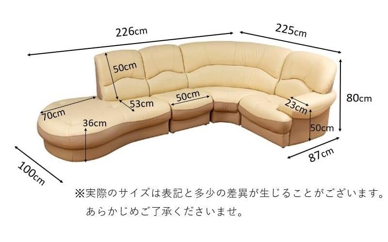 コーナーソファ4点セット(左カウチ) ソフティ�V (上部:アイボリー/下部:ベージュ)