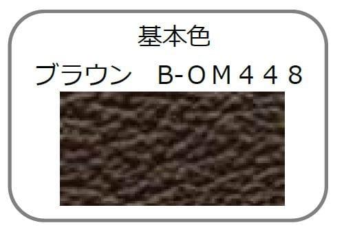 スツール【ケンブリッジ�U】(B−OMランク)OM448