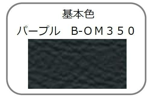 コーナーソファ アームレス【ケンブリッジ�U】(B−OMランク)OM350