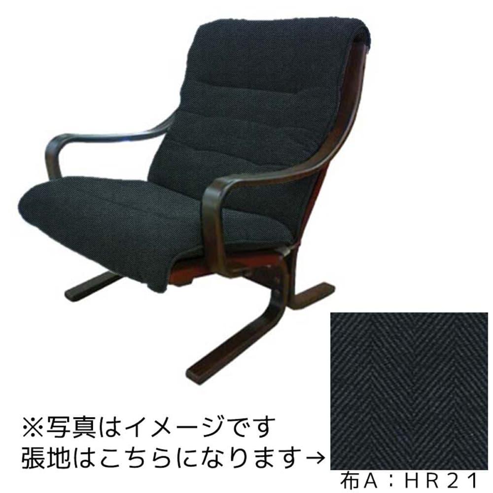 1人掛椅子(両肘) ストリーム L08290AVAHR21 オーク(BS・布A:HR21)