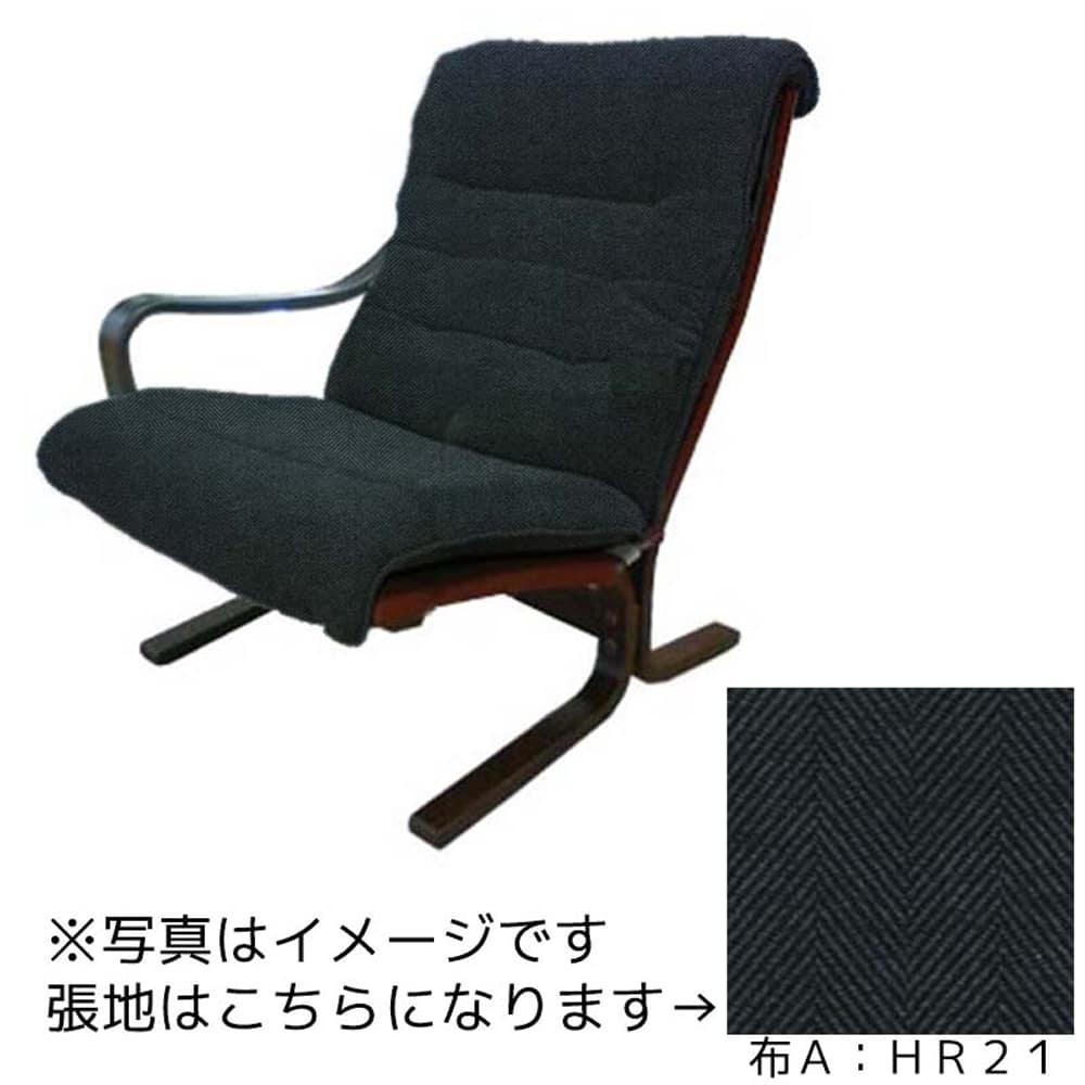 1人掛椅子(右肘) ストリーム L08290RVAHR21 オーク(BS・布A:HR21)