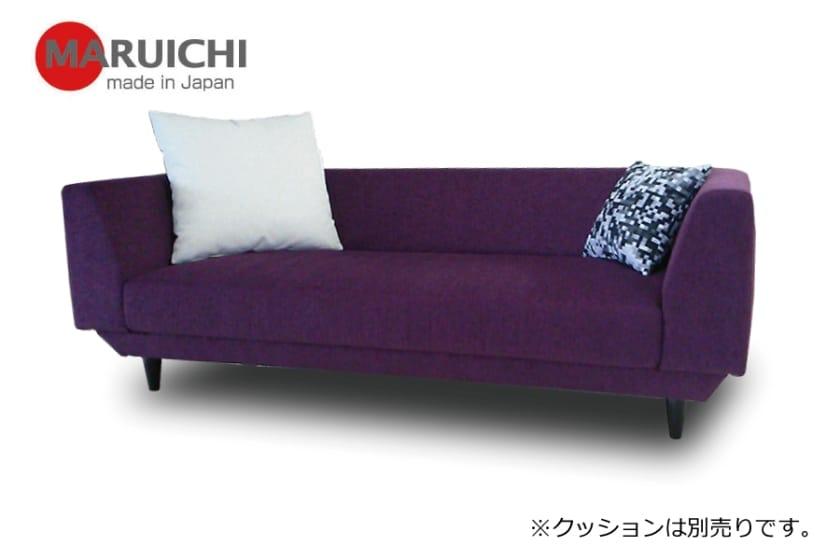 3人掛けソファー シェルタ(Tランク・BE41色):◆スタイリッシュなデザインは、置くだけでお部屋をおしゃれに彩ります。
