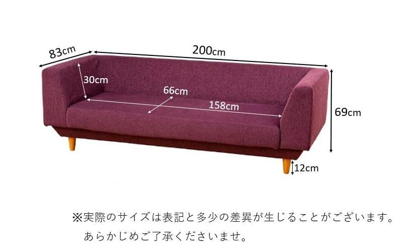 3人掛けソファー シェルタ(Tランク・BE41色)