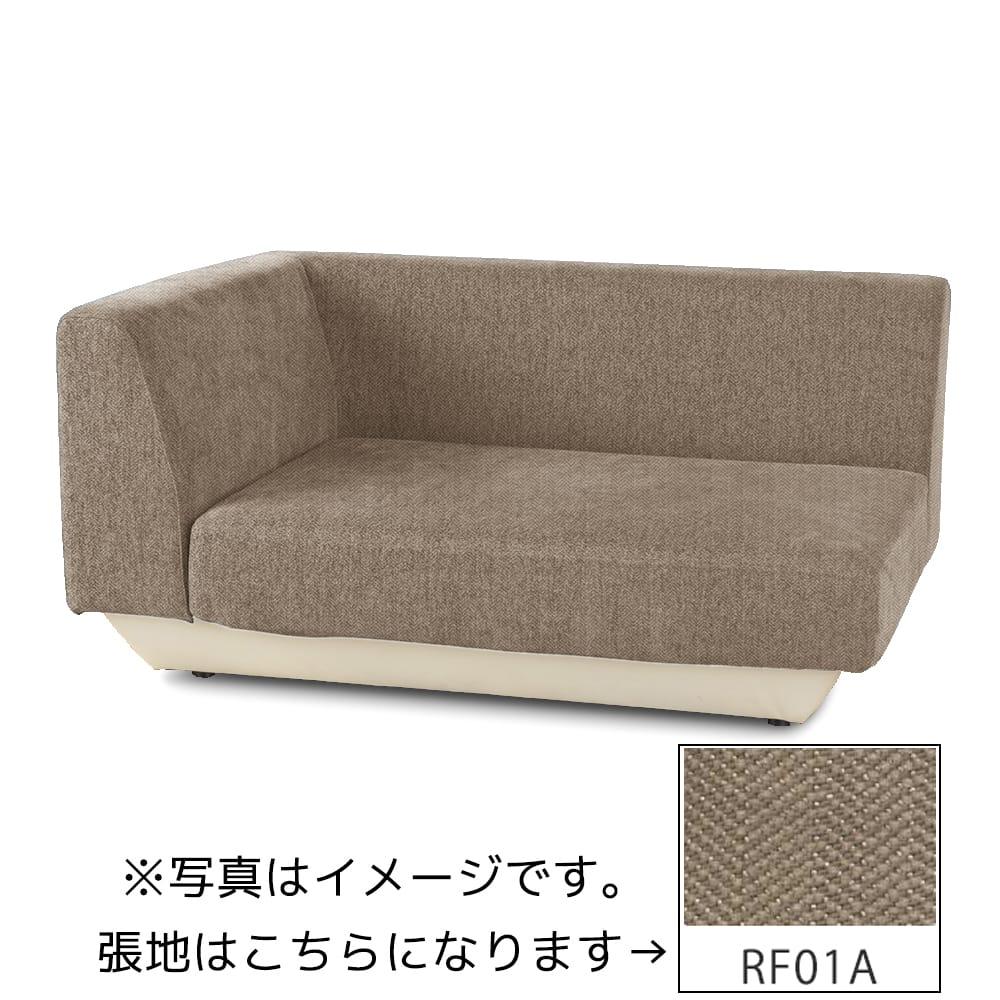 2人掛けソファ シェルタ ワンラブ1200R Fランク(BE40/RF01A/木脚NA):心地よい姿勢でくつろげるローバックソファ