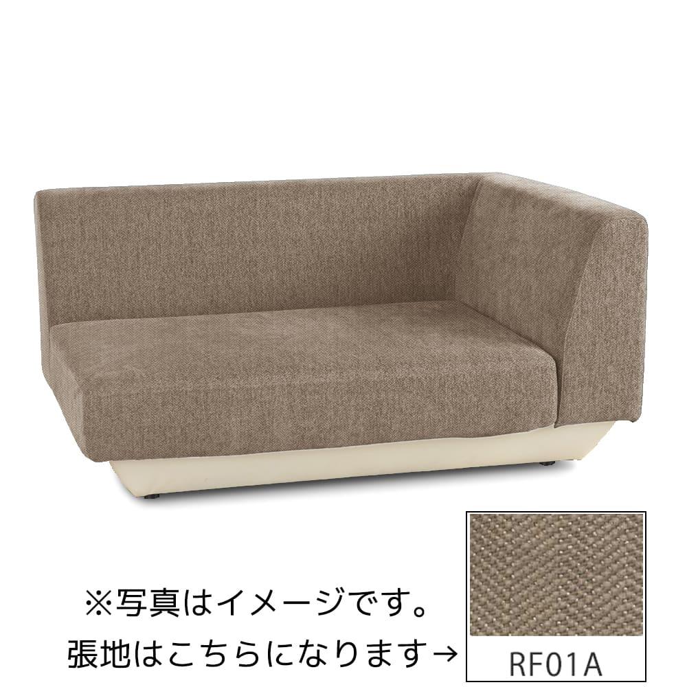 2人掛けソファ シェルタ ワンラブ1200L Fランク(BE40/RF01A/木脚NA):心地よい姿勢でくつろげるローバックソファ