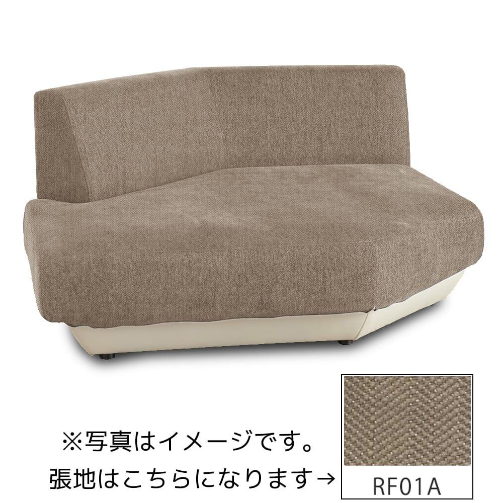 2人掛けソファ シェルタ カウチR Fランク(BE40/RF01A/木脚NA):心地よい姿勢でくつろげるローバックソファ