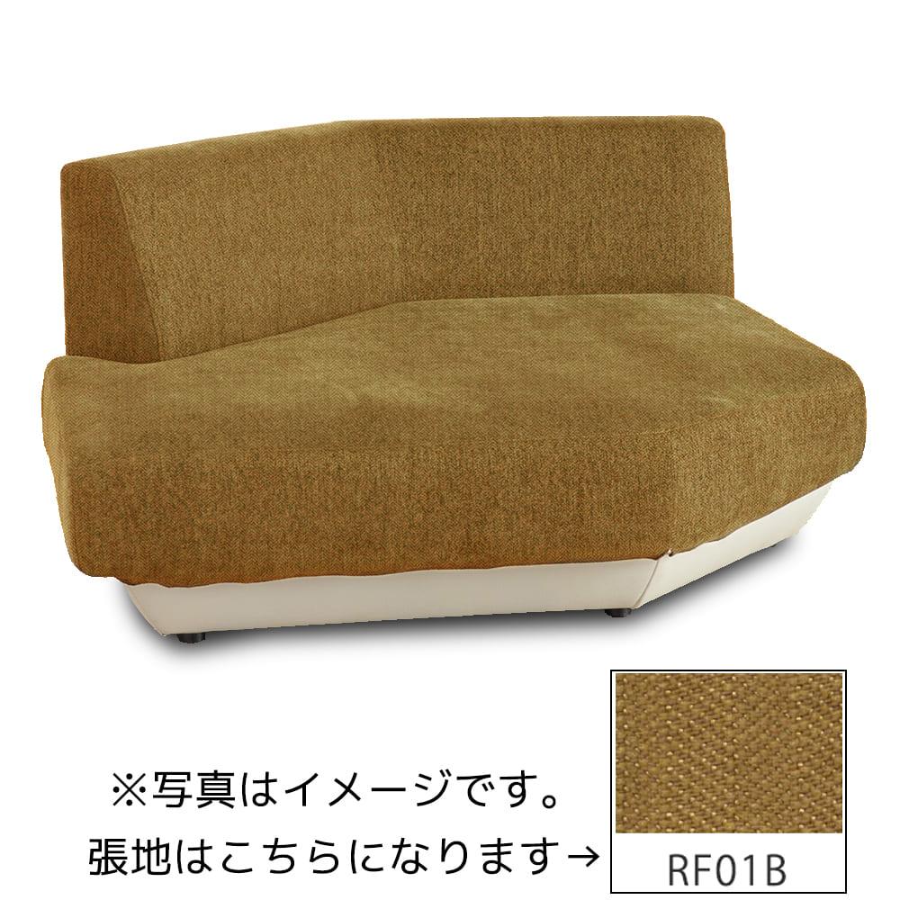 2人掛けソファ シェルタ カウチR Fランク(BE40/RF01B/木脚NA):心地よい姿勢でくつろげるローバックソファ