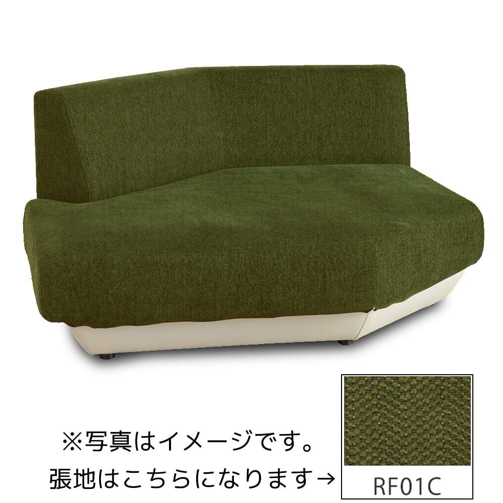2人掛けソファ シェルタ カウチR Fランク(BE40/RF01C/木脚NA):心地よい姿勢でくつろげるローバックソファ